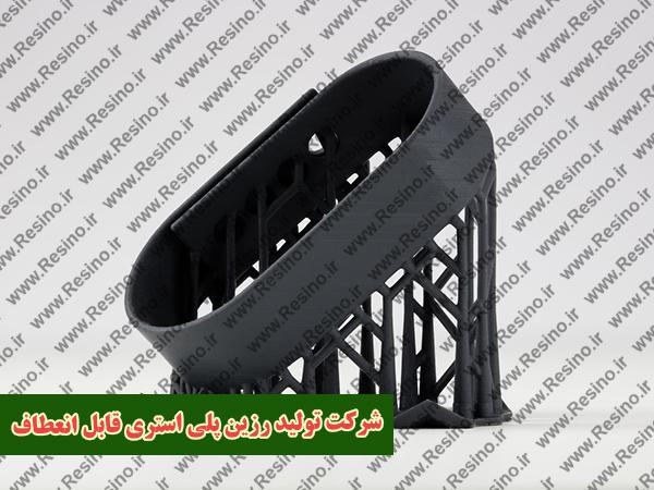 شرکت تولید رزین پلی استری